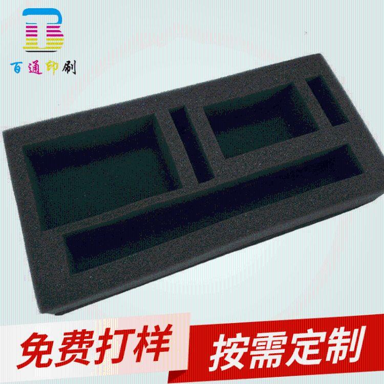 百通印刷 首饰eva海绵包装盒内托 海绵化妆品盒子
