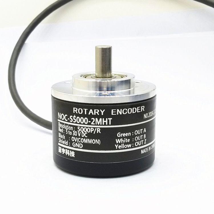 蓝宇科技ROTARY ENCODER蓝宇旋转编码器NOC-S5000-2MHT