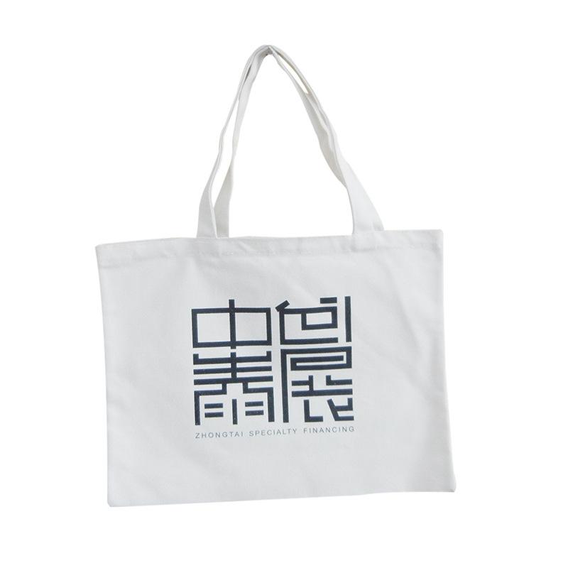 厂家直销丝网印刷帆布袋批发 定制全棉手提购物袋 单肩休闲帆布袋