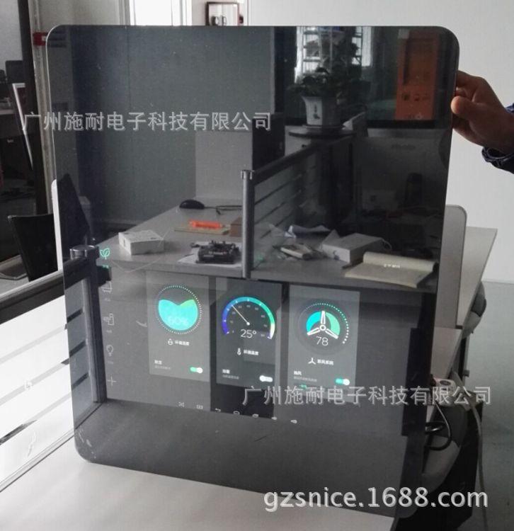 Snice施耐 21.5寸镜面触控一体机 镜面广告机