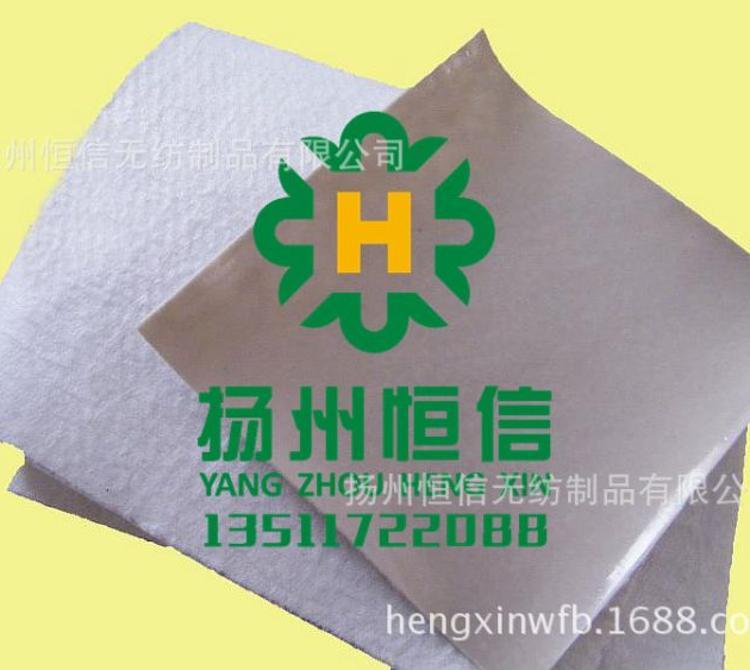 厂家直供国标土工布 透水土工布 养护布价格优惠质量可靠