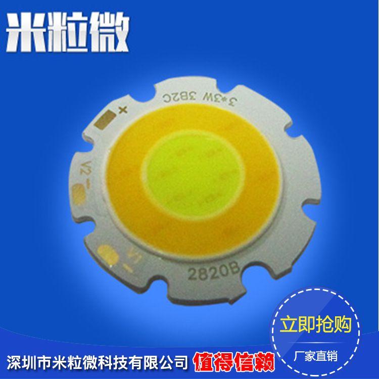 荐 6-12W双色板COB光源- 高效节能集成灯珠- 高亮高显光源