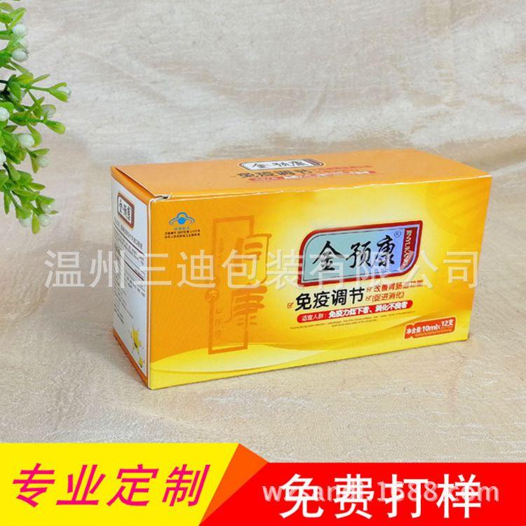 厂家定做可印logo彩色瓦楞翻盖盒方形玩具包装盒定制白卡包装纸盒