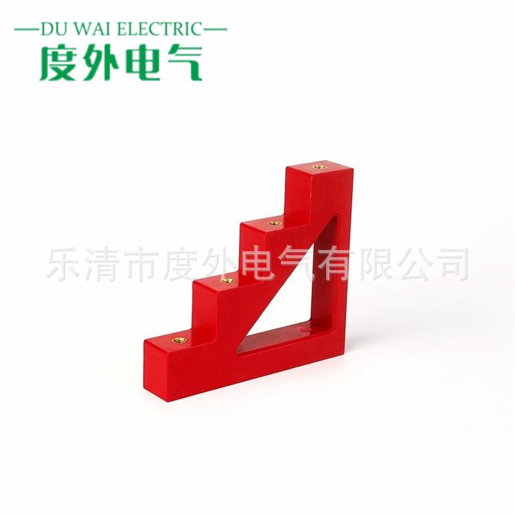 DOWE 度外电气 楼梯形支柱绝缘CT4-40子 零地母线绝缘支架 母线铜排夹