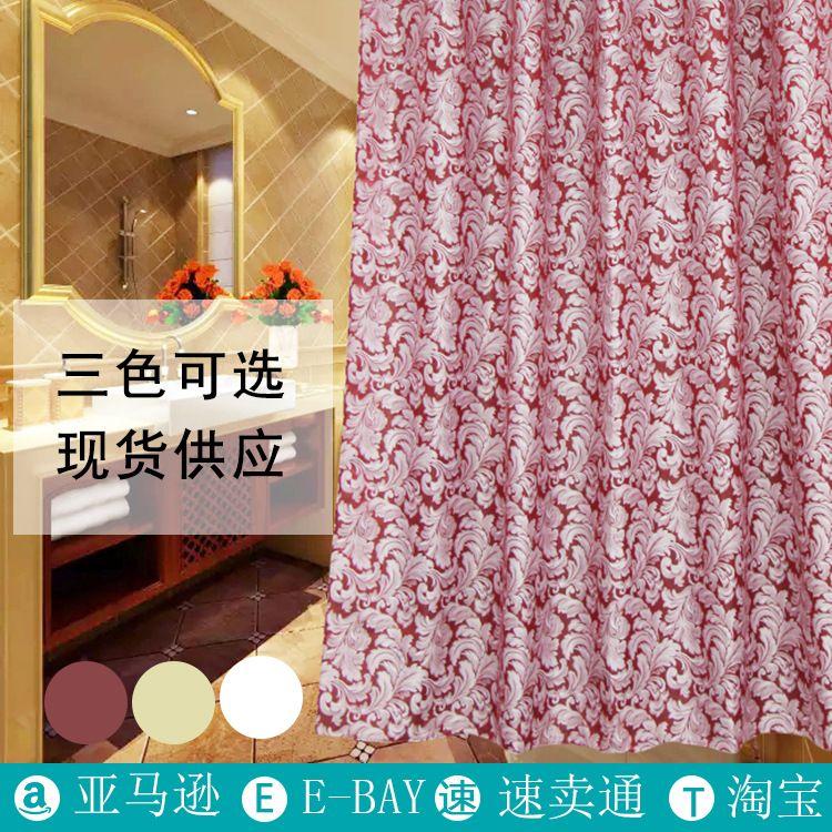现货欧式典雅全涤防水加厚提花涤纶浴室卫生间隔断帘浴帘