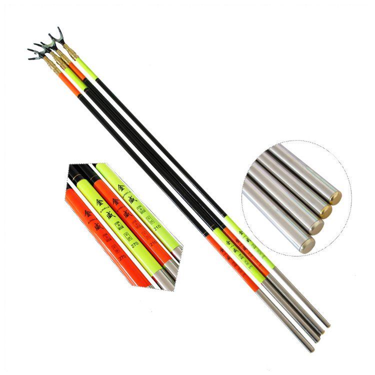 金威碳素抄网杆 炮台支架杆2.1/2./米超硬抄网竿炮台支架渔具批发