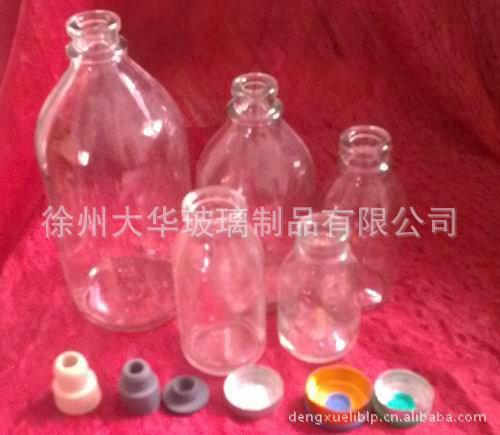 大华 生产定制 圆柱形高白料500ML输液瓶 透明输液玻璃瓶系列