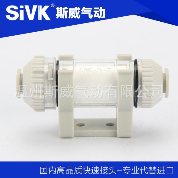 SMC型 管道 真空过滤器 ZFC100-04B 好品质就选 斯威气动
