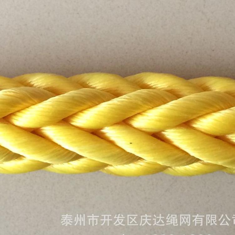厂家直销涤纶绳 吸水缆绳 八股沉水缆绳 出口八股涤纶复合绳