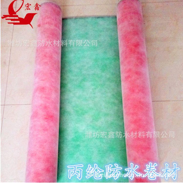 聚乙烯丙纶防水卷材高分子丙纶布