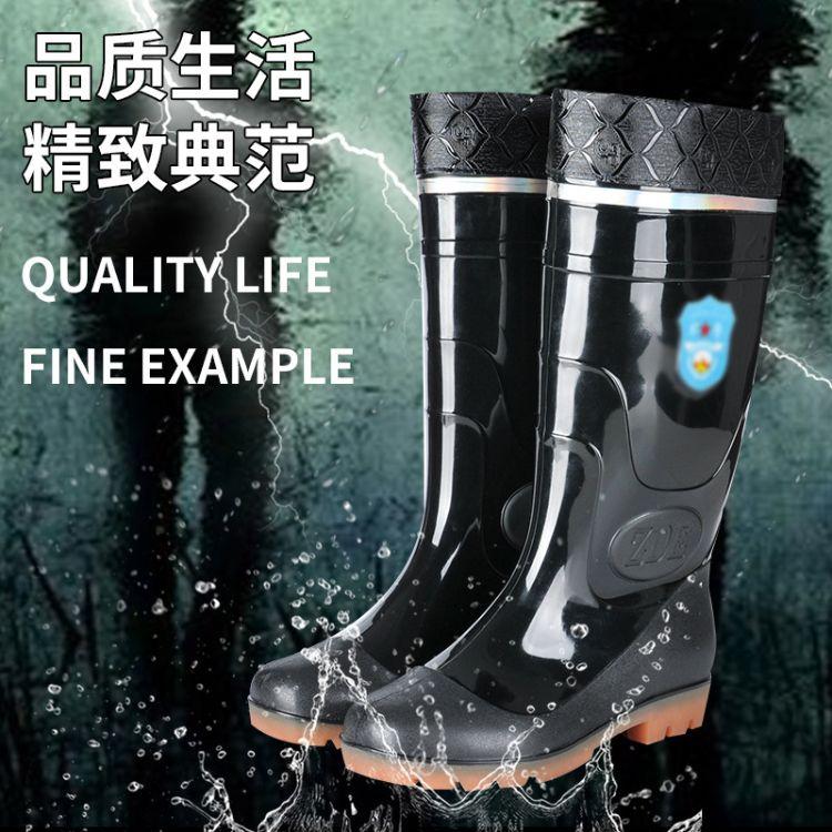 男士防护鞋靴水鞋夜光反光塑胶水靴高筒雨靴劳保雨鞋棉套厂家批发