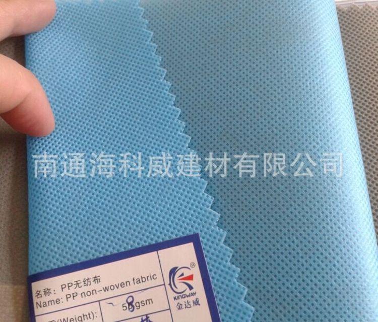 聚丙烯全新料无纺布 PP纺粘无纺布 防潮透气柔韧