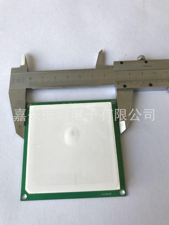 RFID陶瓷天線,61*61*5單饋點,頻率868、915、922M