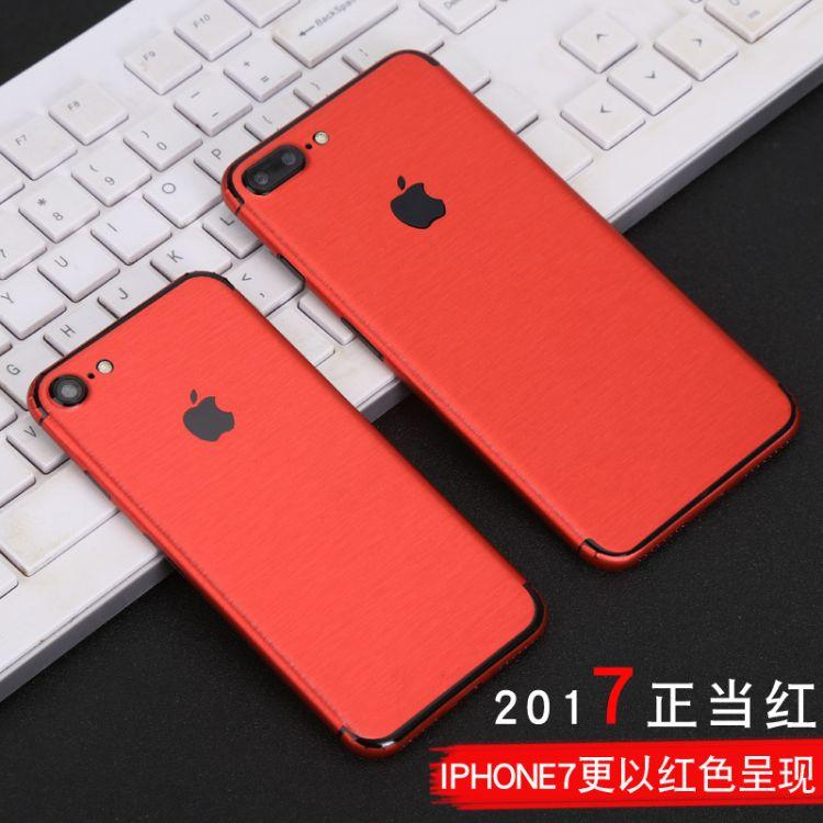 iphoneX手机贴膜 苹果6/7/8大红色6p 拉丝冰膜7p全身8p彩膜