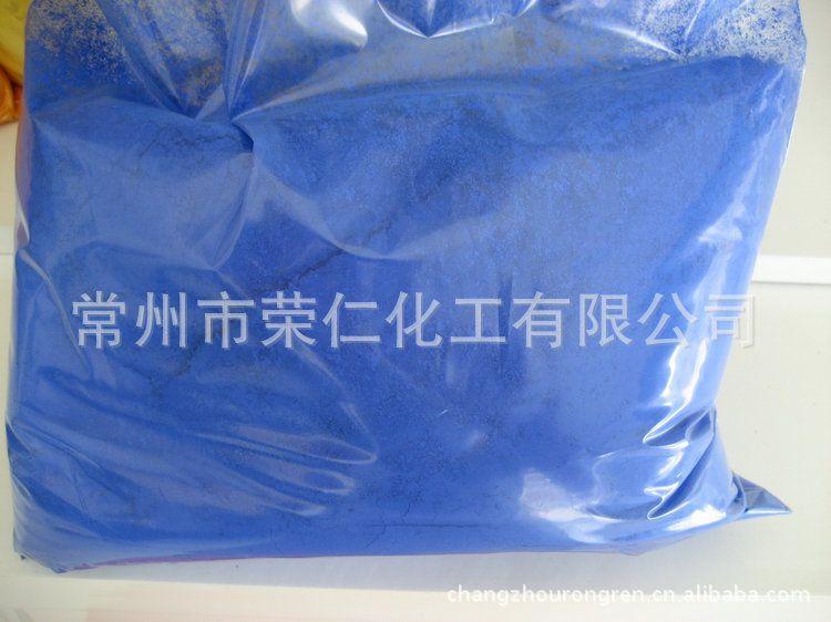 荣仁 供应颜料 多种型号 钢化颜料