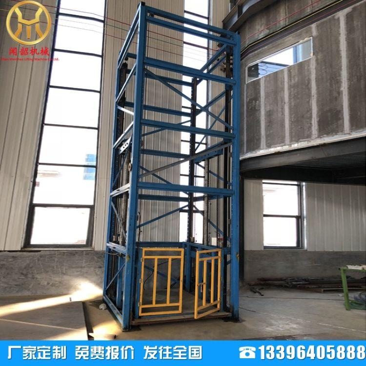 廠家定制導軌升降機 固定液壓式升降貨梯 單雙軌道廠房上卸貨平臺 小型多層簡易別墅無障礙電梯