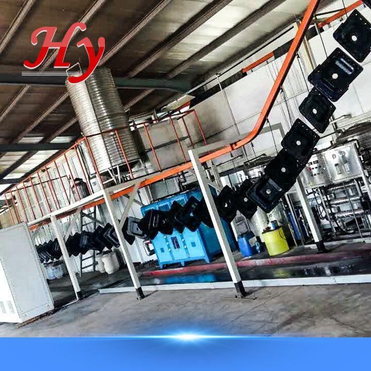潍坊恒宇前处理电泳槽 全自动静电前处理电泳设备 涂装生产线厂家
