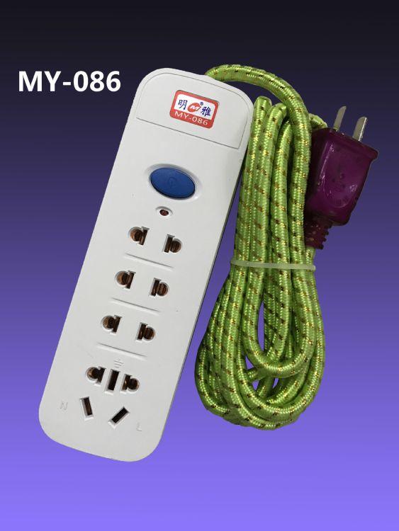 【厂家直销】MY-086多功能移动式带开关接线插板电源扩展转换插座