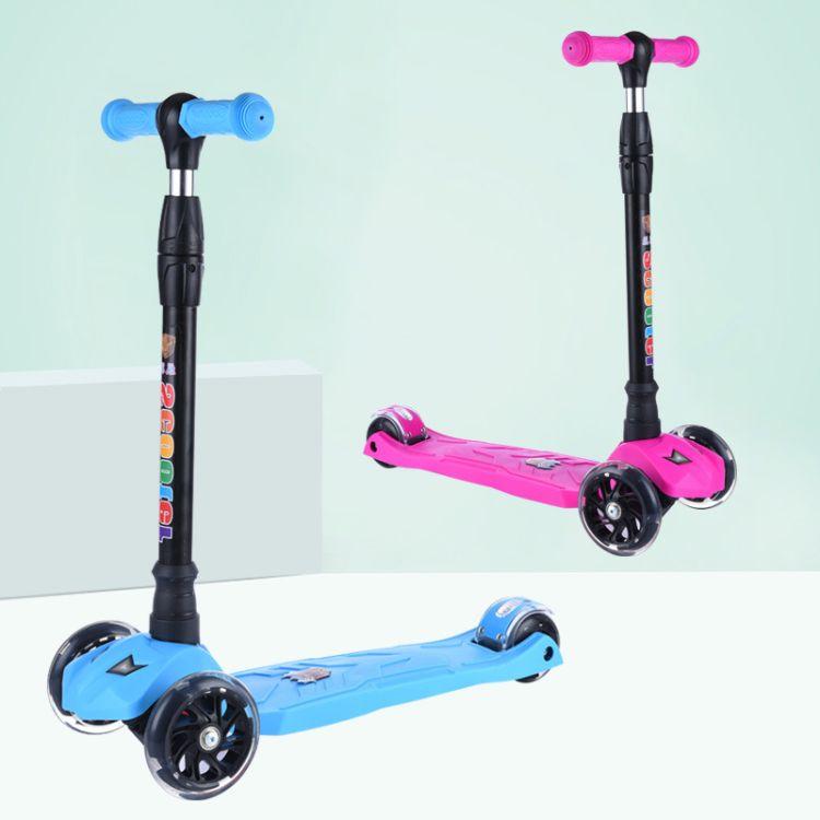 金刚款折叠大米高厂家批发儿童三轮可升降滑板车pu闪光轮漂移车