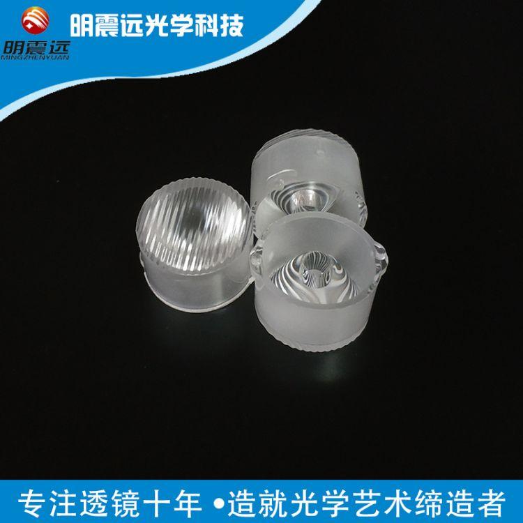 3030防水透镜 洗墙灯透镜