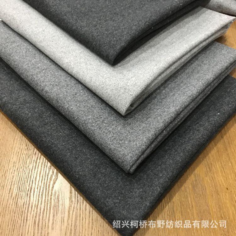 厂家直销 30毛灰色麦呢 色织粗纺麦尔登毛呢面料 大量库存现货批