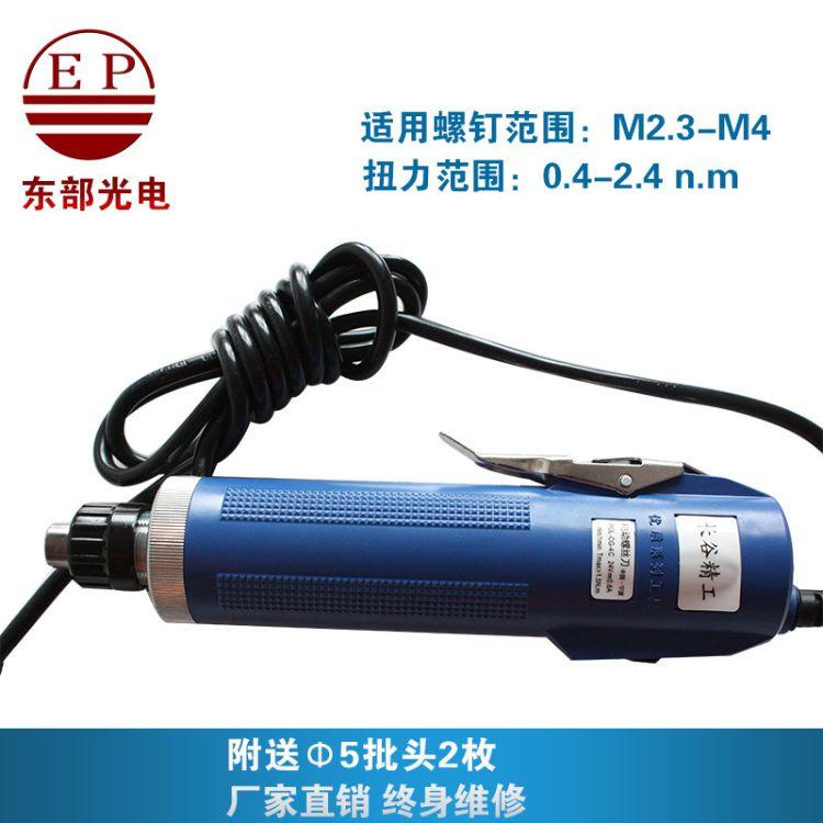 精工801c电动螺丝刀 4c精工电源电批
