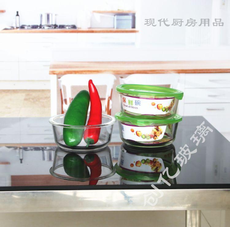 钢化玻璃保鲜碗一二三件套,防刮花,耐磨损,不易碎,家居送礼促
