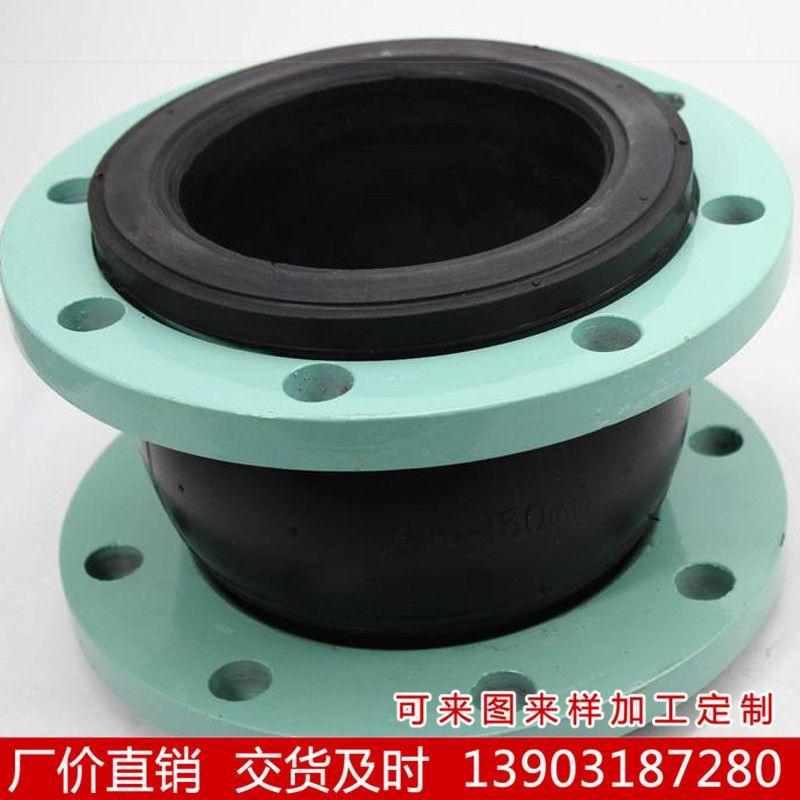直销脱硫专用橡胶接头 单球体橡胶接头 双球体橡胶接头 量大优先