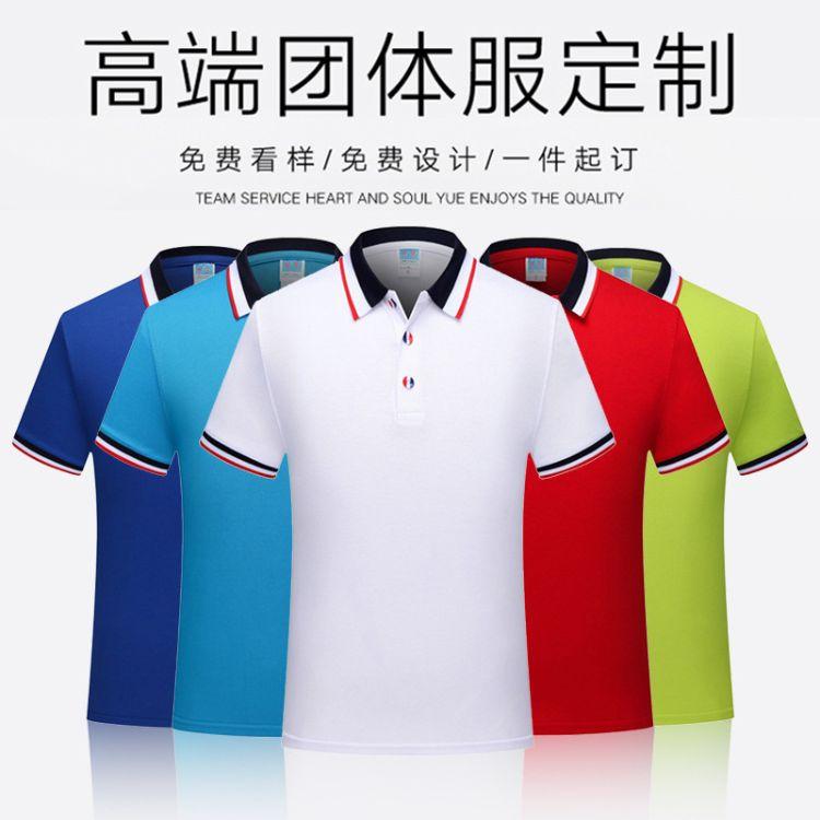 昆明POLO衫定制-工作服定做-短袖企业广告文化衫diy工衣印字logo刺绣