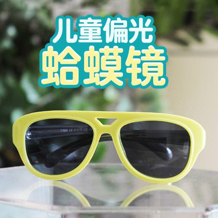 厂家直供偏光硅胶小孩蛤蟆镜2018新款软胶儿童墨镜太阳镜一件代发