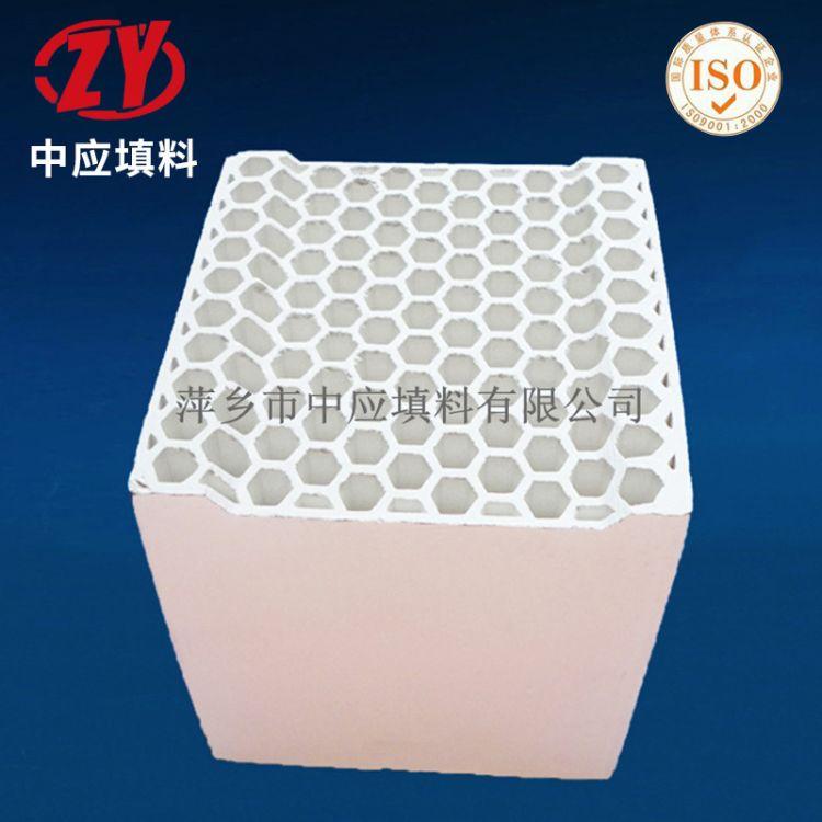 中应 定制冷却塔蜂窝陶瓷 多孔蜂窝陶瓷填料 冷却塔填料