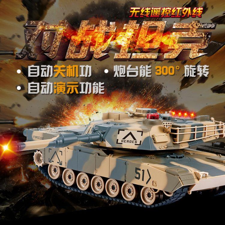 环奇玩具坦克车遥控车 充电儿童玩具男孩亲子对战车 主战坦克模型