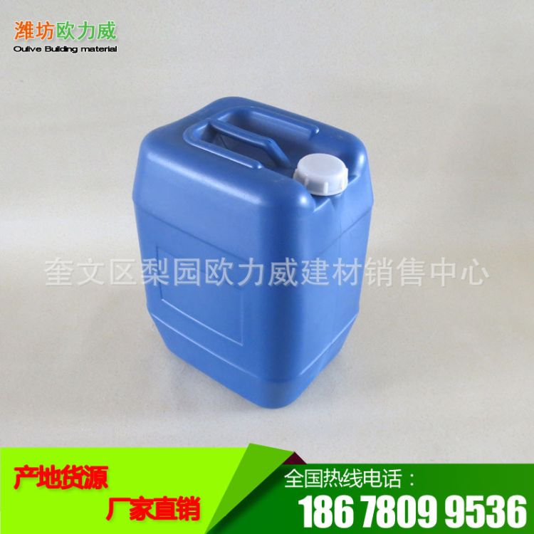 厂家直销阻燃剂 不饱和树脂环氧树脂玻璃钢防火专用阻燃剂