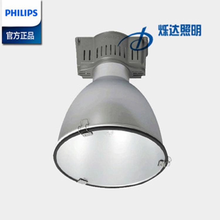 飞利浦HPK038工厂灯,飞利浦经济型高天棚灯250W 工矿灯400W