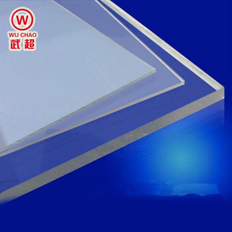 厂家直销高透明PC耐力板聚碳酸酯板阻燃防静电PC板多少厚度可定制