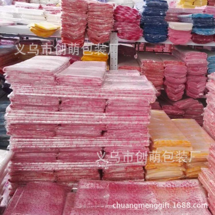 1*2米 娃娃袋毛绒玩具袋公仔外包装 透明印花礼品包装袋 防尘包装