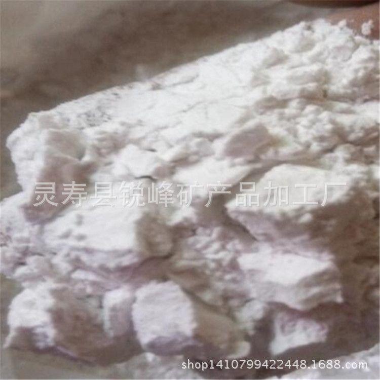 厂家供应玻璃粉 超细低温玻璃粉 透明玻璃粉 涂料用高温玻璃粉