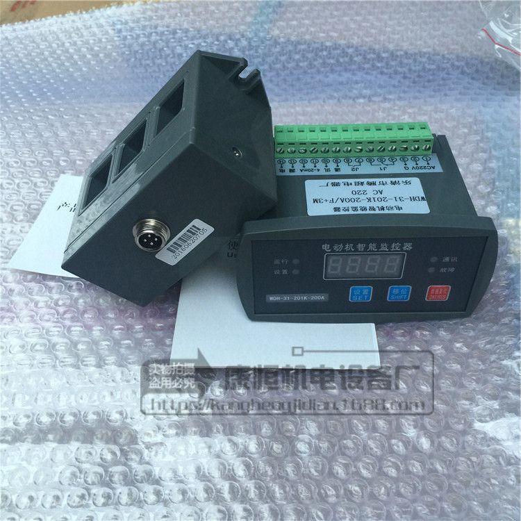 原装正品电动机智能监控器WDH-31-201K/200A电动机智能保护器