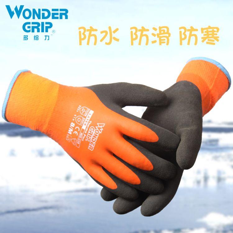 多给力防寒防冻 防水防滑耐低温作业冷藏冰柜 冷库实验室劳保手套