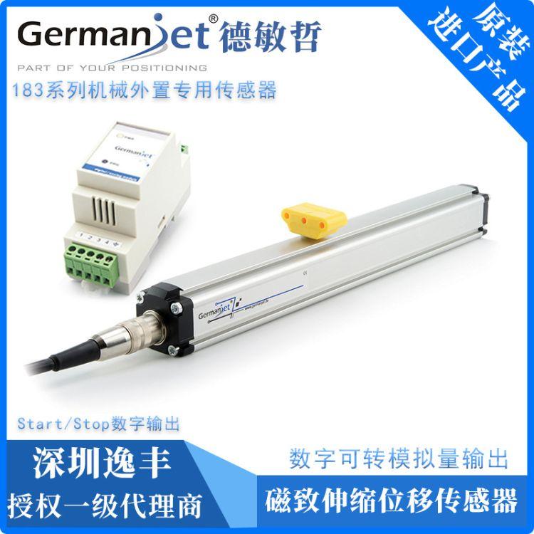 总代 德国Germanjet磁悬浮位移传感器 183 数字输出电子尺位置尺