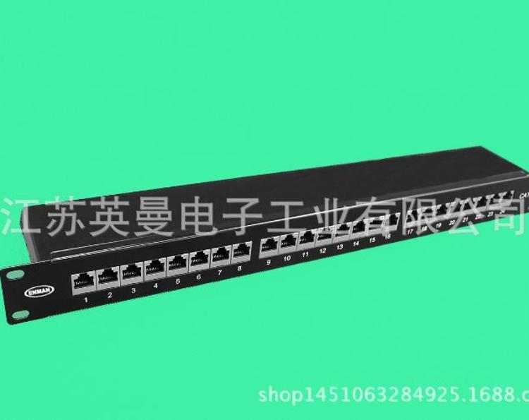 厂家直销 屏蔽空配架 模块式配线架 24口1u空配线架 网络配线架