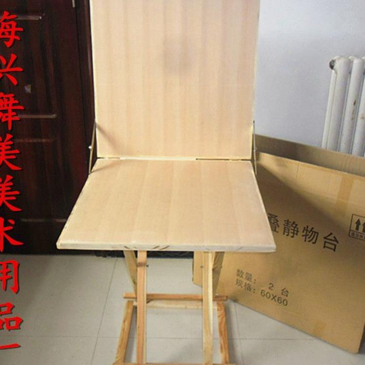 折叠静物台工作台写生教具规格60*80*70cm厂家直销美术石膏像批发