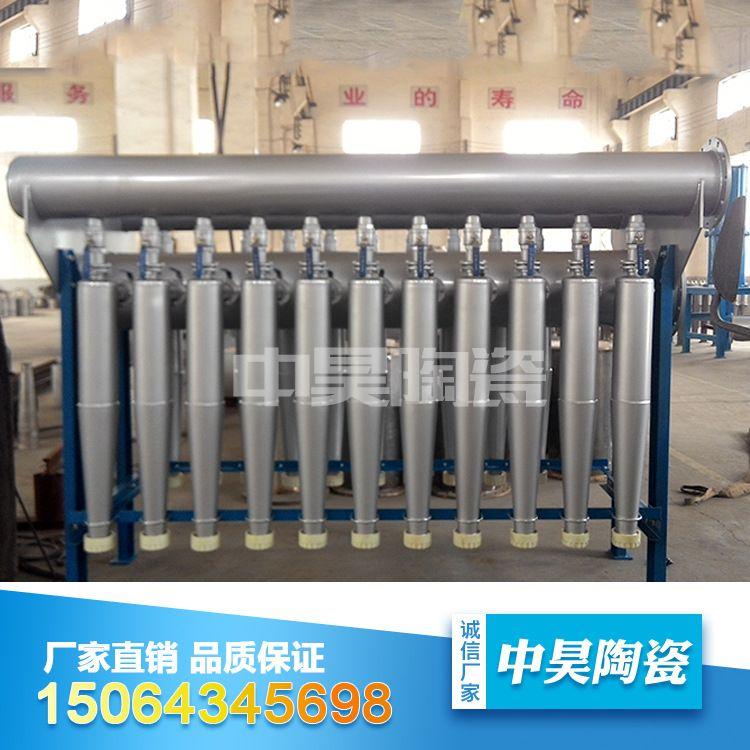 长期供应优质陶瓷除渣器 可定做 质量保证 淄博陶瓷制品厂家