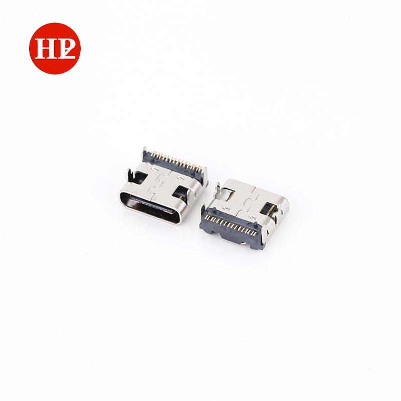 可定制TYPE-C母座16P 贴片 不锈钢外壳四插脚 3C数码连接器