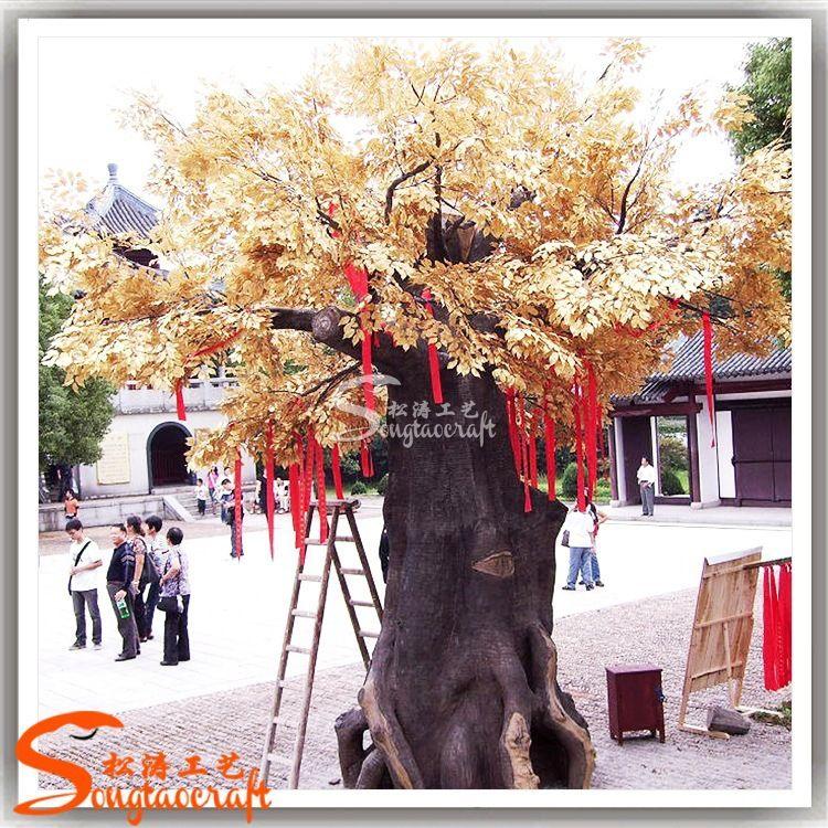 仿真金榕树许愿树商场酒店装饰树金色许愿树大型仿真树假树厂家