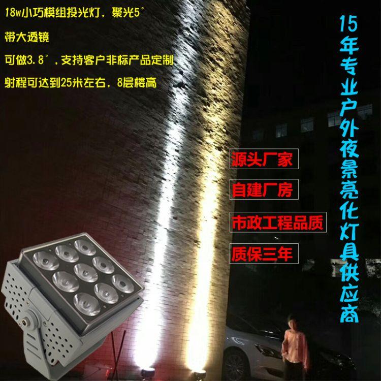 厂家直销led球场灯户外防水工程方形投射灯模组投光灯 led投光灯