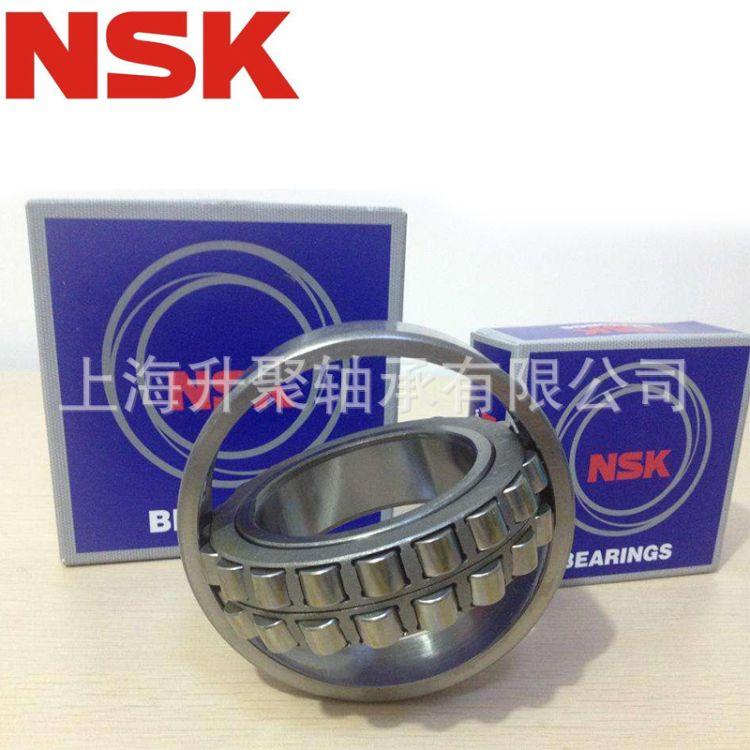 原装正品 调心滚子轴承 NSK恩斯凯 22210EAE4轴承供应现货批发
