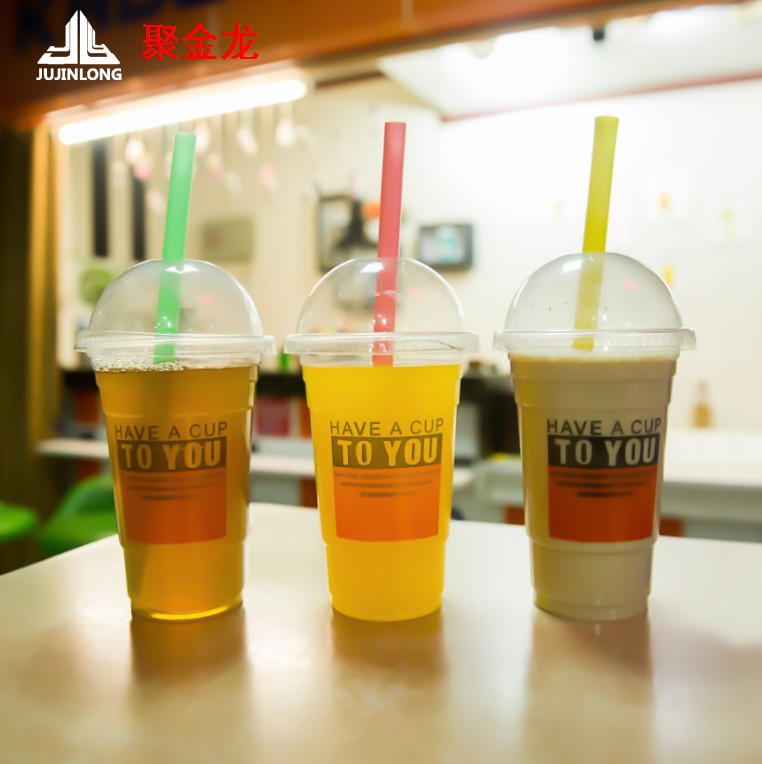 一次性透明PP塑料杯 聚金龙直销 1000只装 500ml 可订制logo