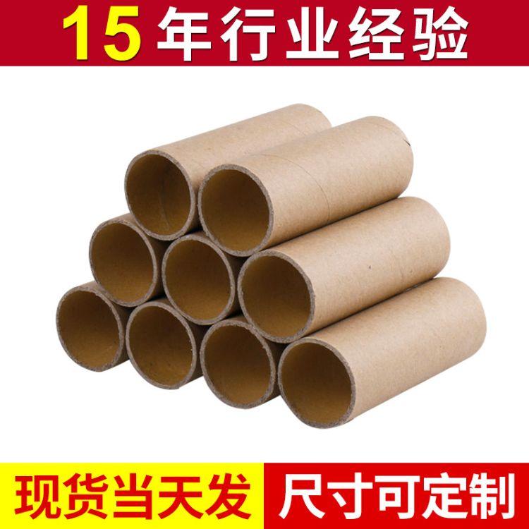 聚昊 砂管纸管芯包装 书画茶叶纸筒包装 环保墙贴硬纸筒