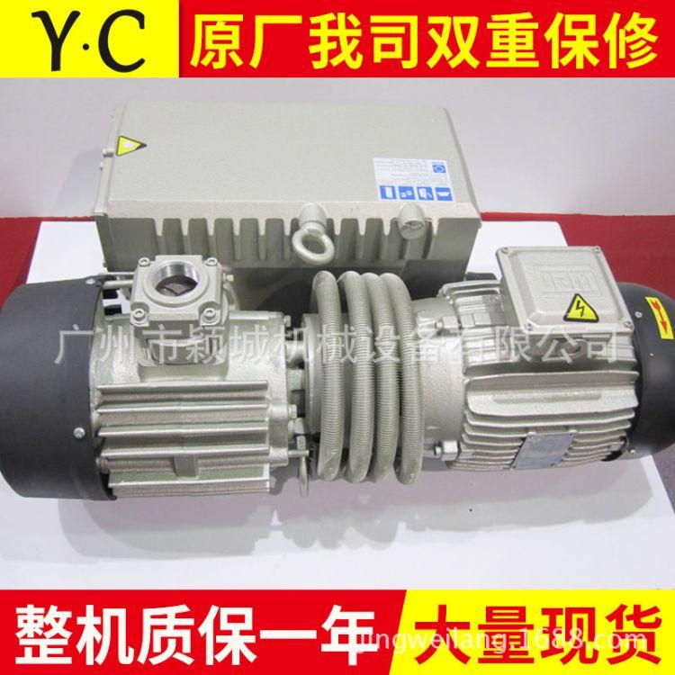 直销JOYSUN真空泵德国品质 久信真空泵X-21 25 40 63 100 玻璃橡胶机械